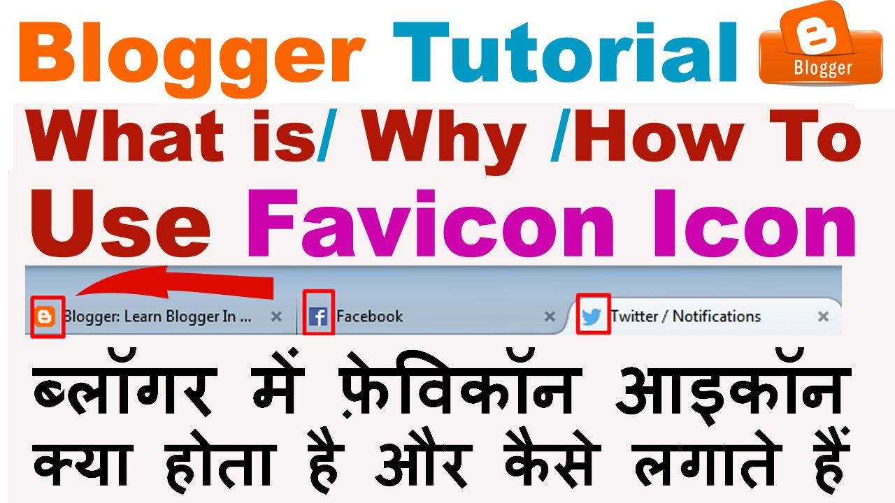how to add a favicon gulp