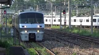 (前面展望20210621)783系特急かいおう1号 博多行