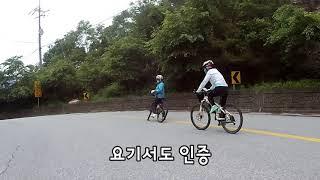 #봉래산 #별마로천문대