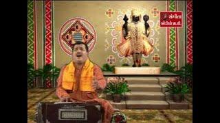 Ashok Bhayani | Dwarika Wada O Dwarika Wada | Karela Ma Krushna Joya Re