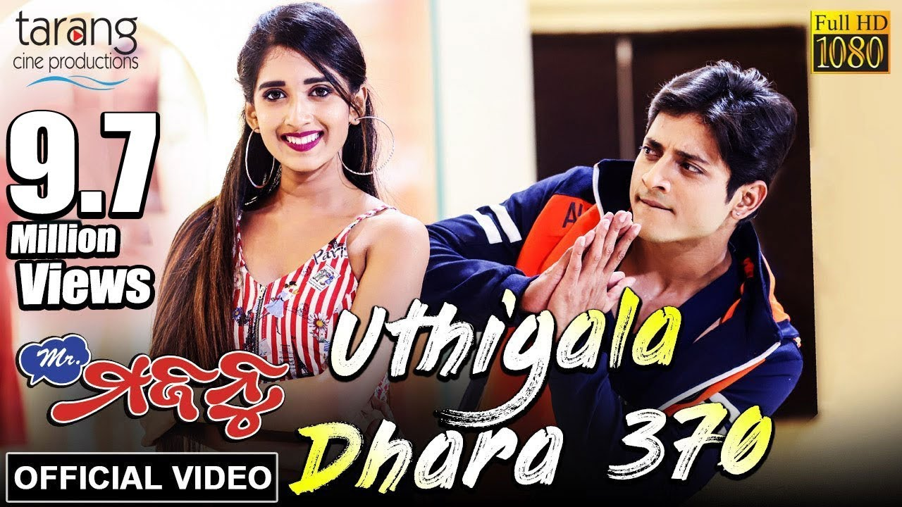 Uthigala Dhara 370 | Official Video Song | Mr.Majnu | Babushaan,Divya | Tarang Cine Productions
