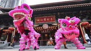 Lion Dance Chinatown New York Pre Chinese New Year Parade 2019
