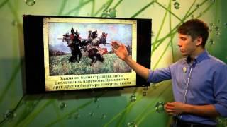 Куликовская битва 1380г. ЕГЭ и ОГЭ по истории.