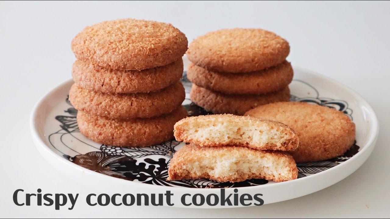 Sub) 노에그) 파삭함과 고소함의 끝 ~ 크리스피 코코넛 쿠키 만들기 : Eggless) Crispy coconut cookies│Brechel 브리첼