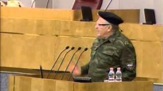 Владимир Жириновский Время надевать военную форму!