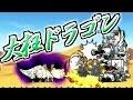 【にゃんこ大戦争】コスモの便利さがえぐい【kome(Ryo)】