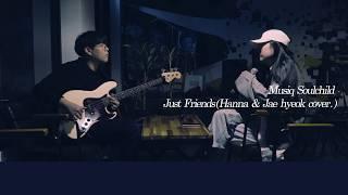 Just friends - 장한나 & 송재혁 Cover @카페 H-CUBE [CUBE LIVE vol.3
