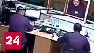 Чем прославился взбесившийся майор из Саратовской области - Россия 24