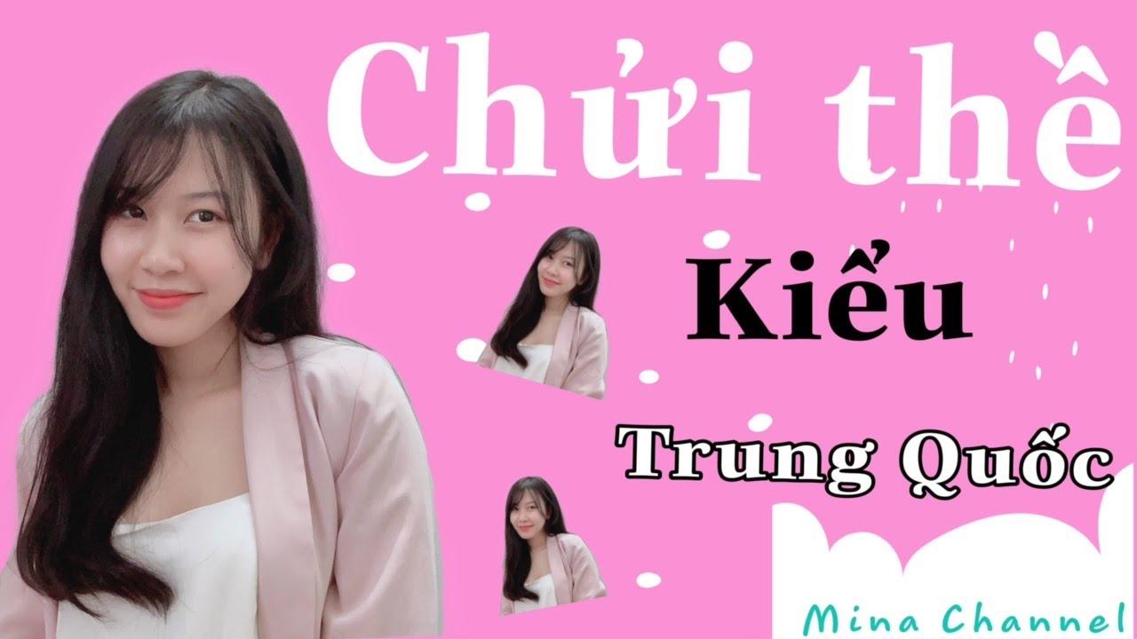 Chửi thề kiểu Trung Quốc| Mina Channel| Chinese with Mina| Du học Trung Quốc vlog 🇨🇳