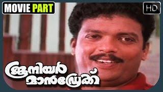 Malayalam movie Junior Mandrake Part | 50th Wedding Anniversary