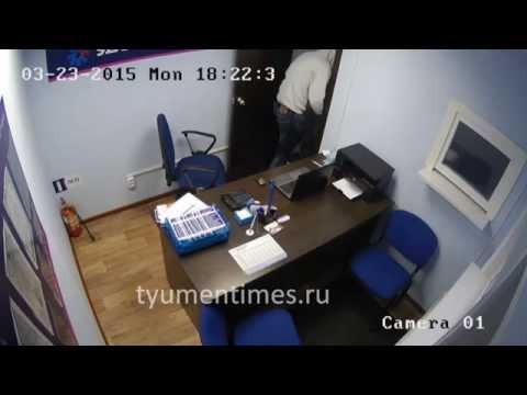 Ограбление, Сургут, Удобно-Деньги, 23 марта 2015