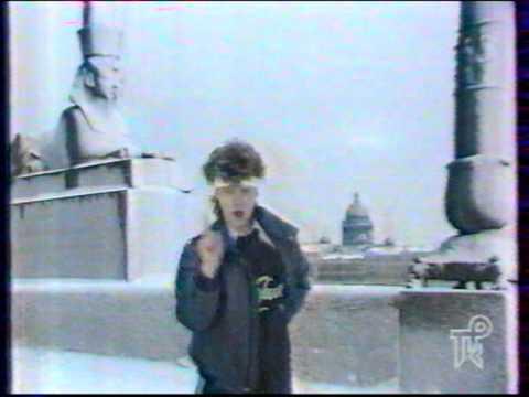 Микс– Геннадий Богданов (гр. Русские) - Ну и что (Юрмала, 1990)