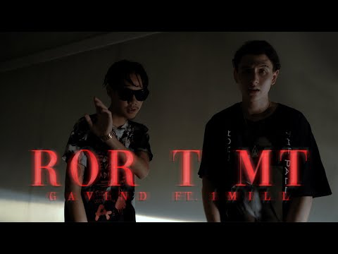 GAVIN.D - ROR T MT Ft. 1MILL (Official MV)