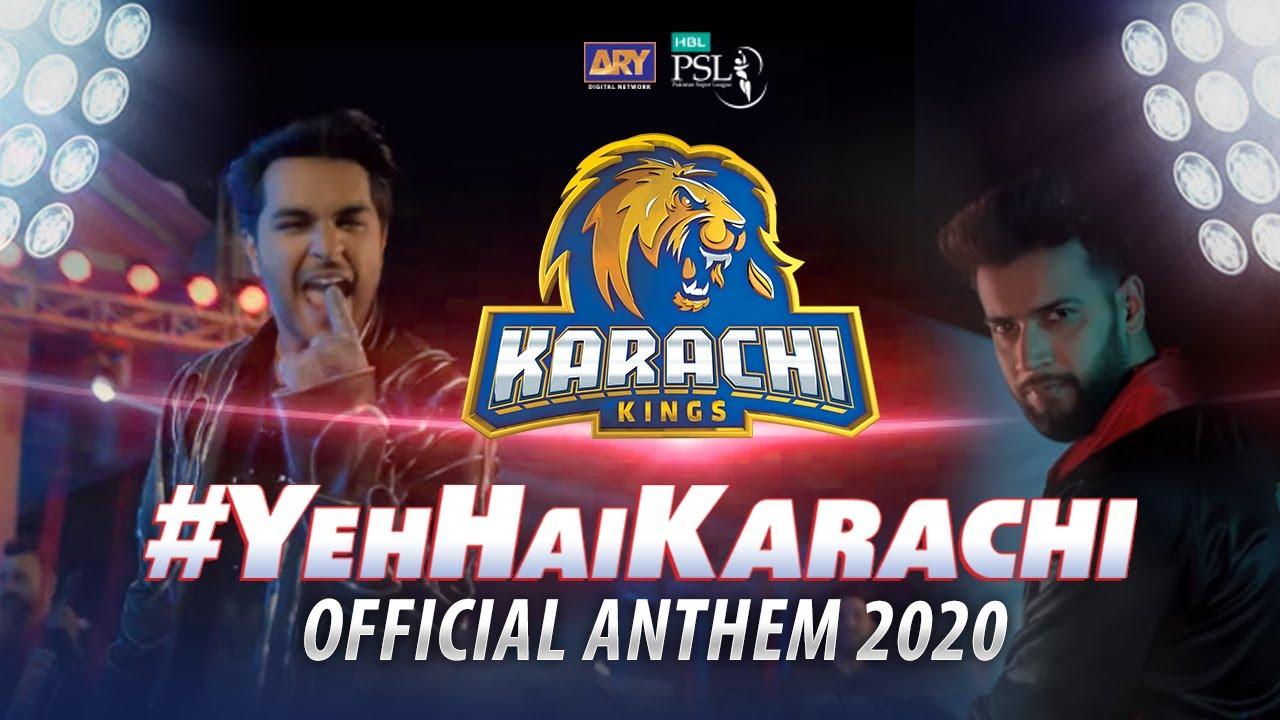 'Yeh Hai Karachi' Karachi Kings Official Anthem for PSL 2020