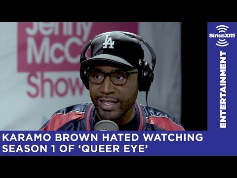 Karamo Brown Hated Watching Season 1 of 'Queer Eye'