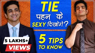 टाई कैसे बांधे? How To Tie A Tie In Hindi