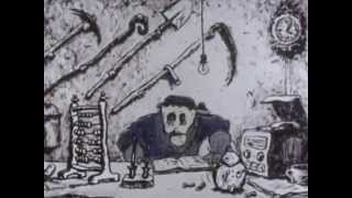 Аменция (Свердловская киностудия, 1990 г.)