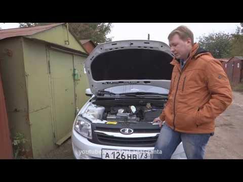 Lada Granta - какой двигатель выбрать?