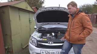 видео Какой двигатель лучше: 16-клапанный или 8-клапанный? Запчасти для двигателя, ремонт, технические характеристики