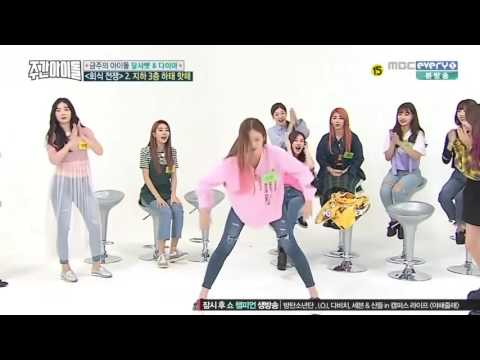 [Eng Sub] DIA's Eunjin vs Dal Shabet's Serri Dance Battle @ Weekly Idol