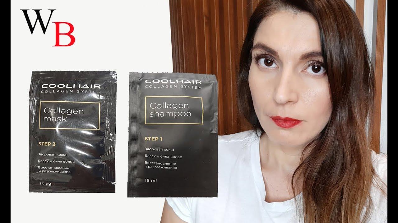 Коллагеновое обёртывание для волос дома
