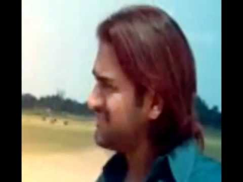 DHONI Unseen Video Leaked