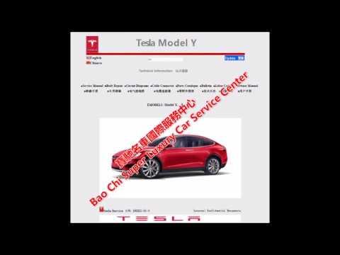 tesla model x service manual