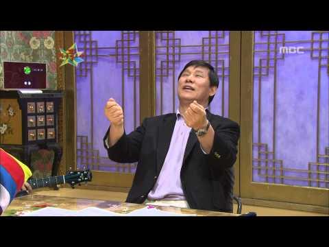 lee min ho and koo hye sun dating 2012