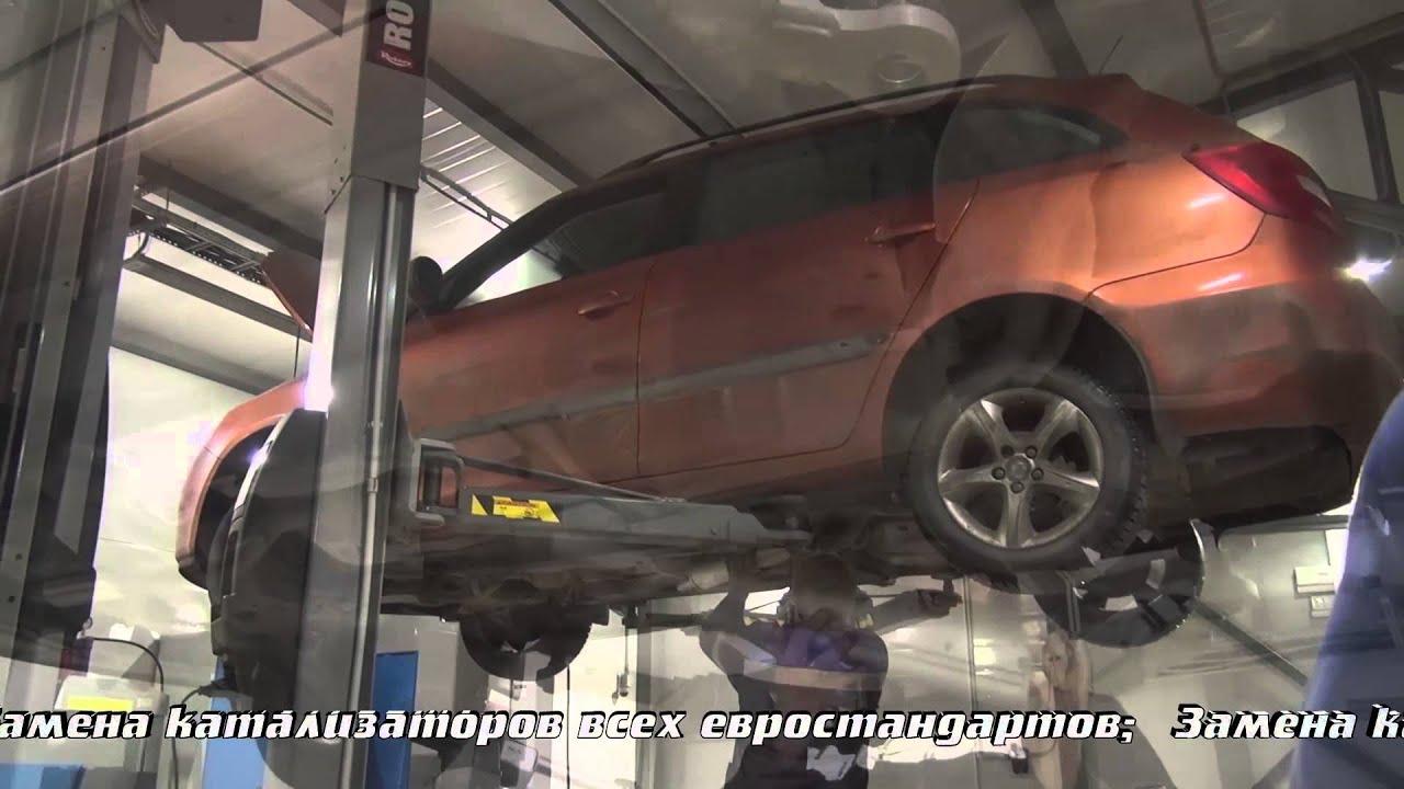 Перевод на газ Volkswagen Polo 03.03.2015 - YouTube