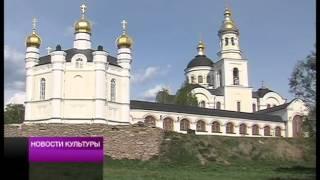 Премьера фильма «Симеон Верхотурский - всея Сибири чудотворец» выйдет на экран 14 ноября