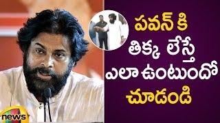 Pawan Kalyan Angry Speech With Party Leaders Over AP Politics | AP Political News | Mango News