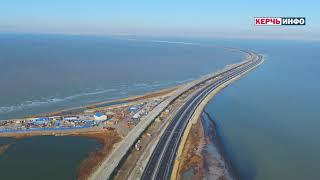 Крымский мост с квадрокоптера в январе