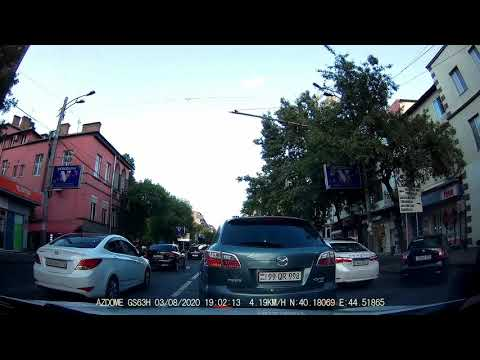 Yerevan Center - Երևան - Ереван