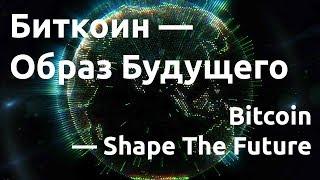 Ethereum, Bitcoin, Litecoin, Monero, Zcash. Самые выгодные криптовалюты будущего