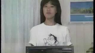 山田くん ザ制服クイズ