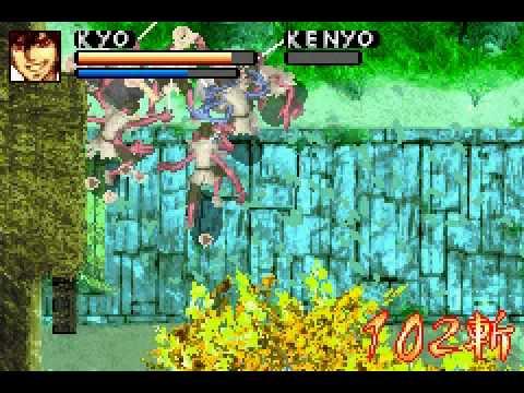 Samurai Deeper Kyo Gba