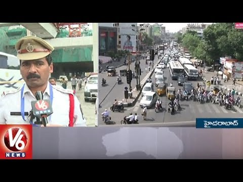 Traffic Restrictions At Ameerpet Maitrivanam For Metro Work | Hyderabad | V6 News