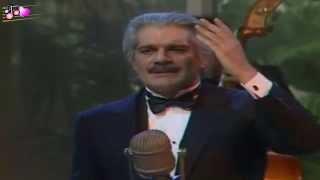 Omar Sharif - Caminito ( Rare )