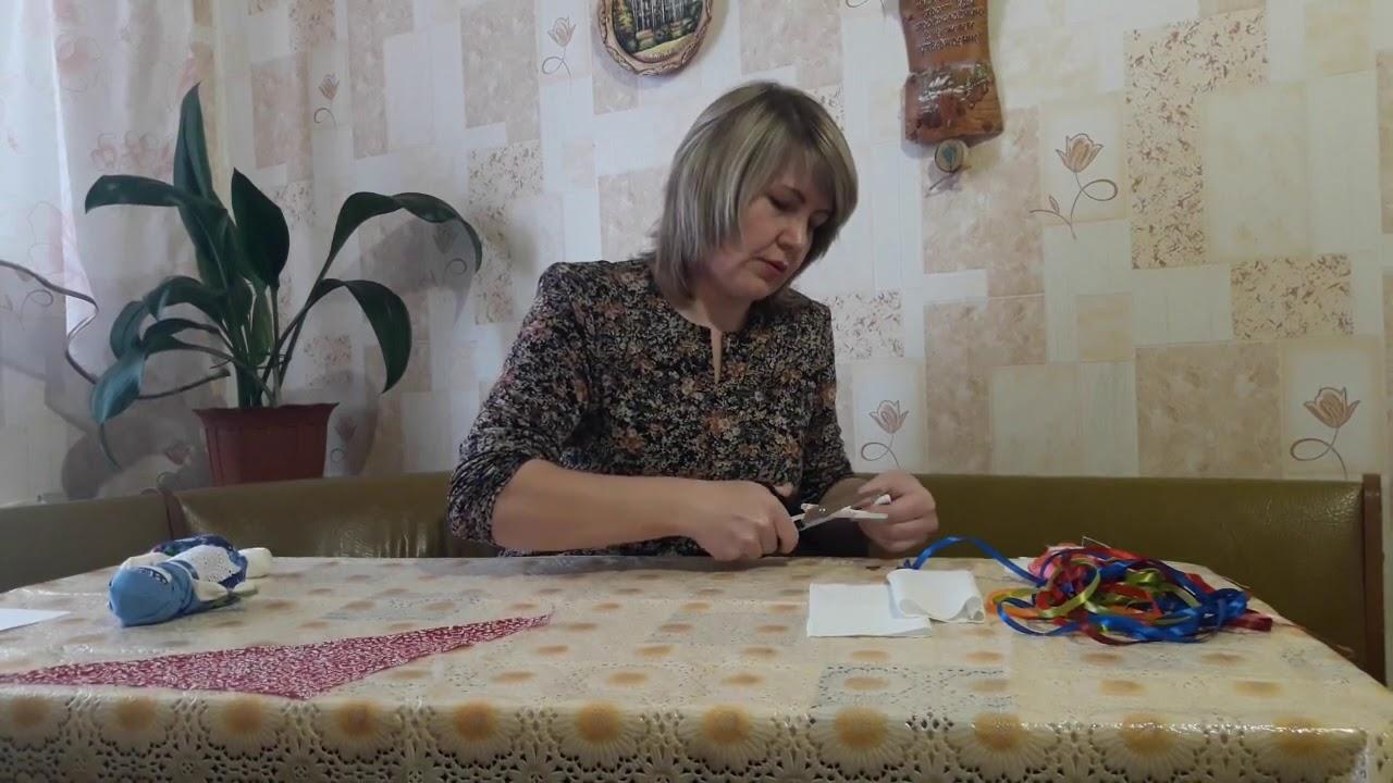 Мастер-класс по изготовлению народной куклы Зернушки