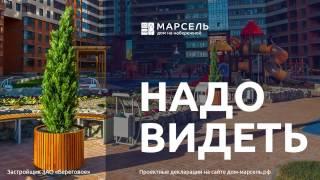 видео Все новостройки Новосибирска