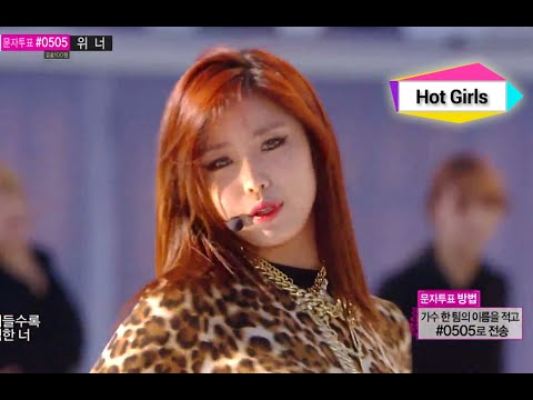 Secret - I'm In Love, 시크릿 - 아임 인 러브, Music Core 20140906
