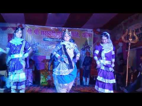 MVR - Jagran 2018 - GORA BHANG RAGAD KE LADA