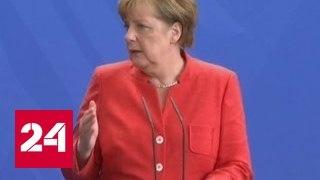 Германия уходит с турецкой базы Инджирлик в Иорданию