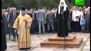 Патриарх Кирилл на Куликовом поле   YouTube