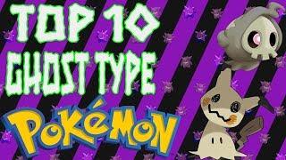 My Top 10 Favorite Ghost Pokemon