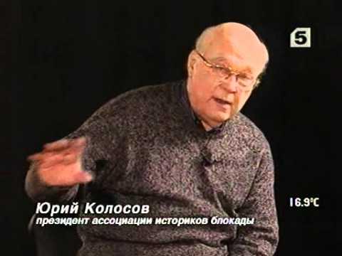 Ленинградский фронт 3 серия.avi