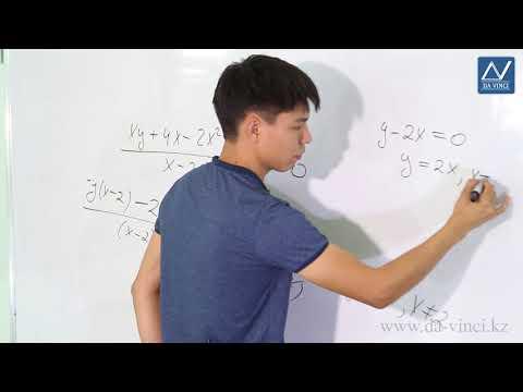 Видео уроки по алгебре 8 класс доказательство тождеств