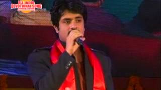 All India devotional song competition katra 2013 finalist kabul bukhari
