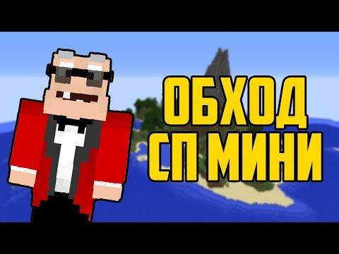 Видео Ронан