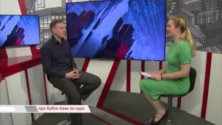 """""""Время говорить"""": про Кубок Азии по кудо"""